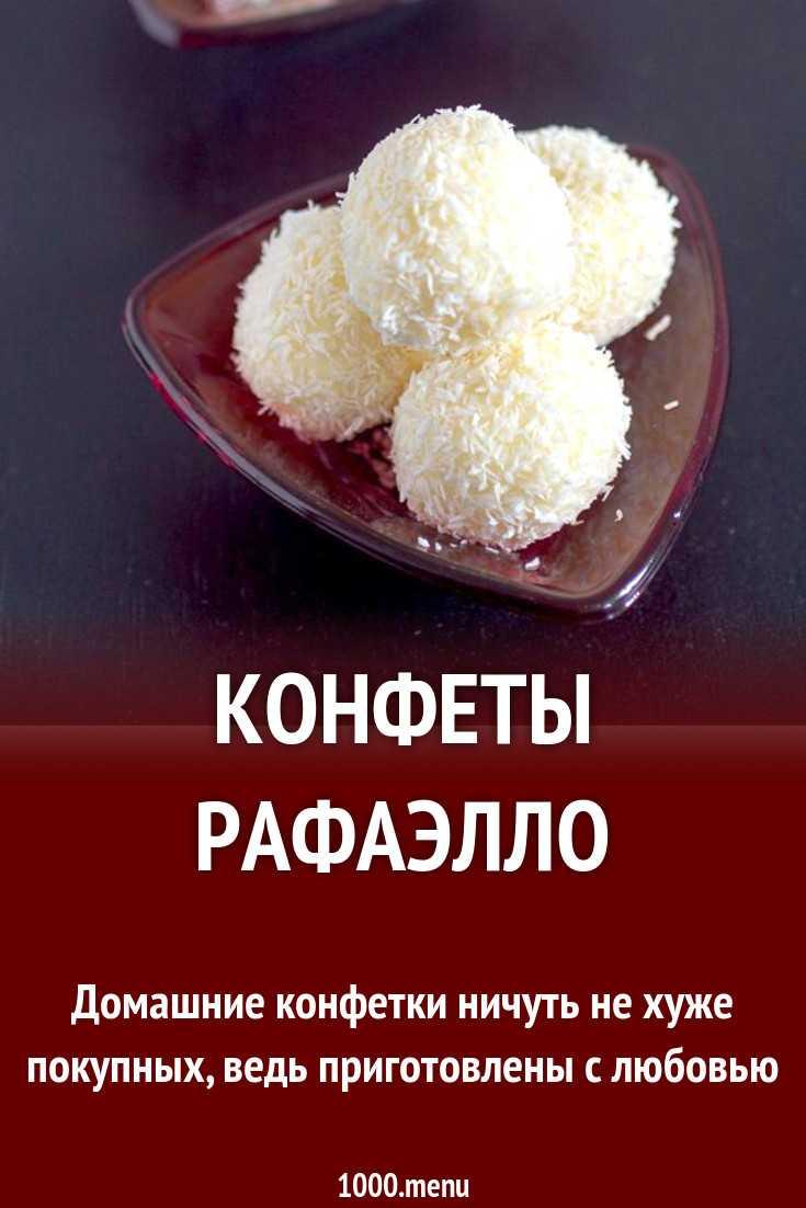 Рафаэлло из крабовых палочек — рецепты вкусной закуски