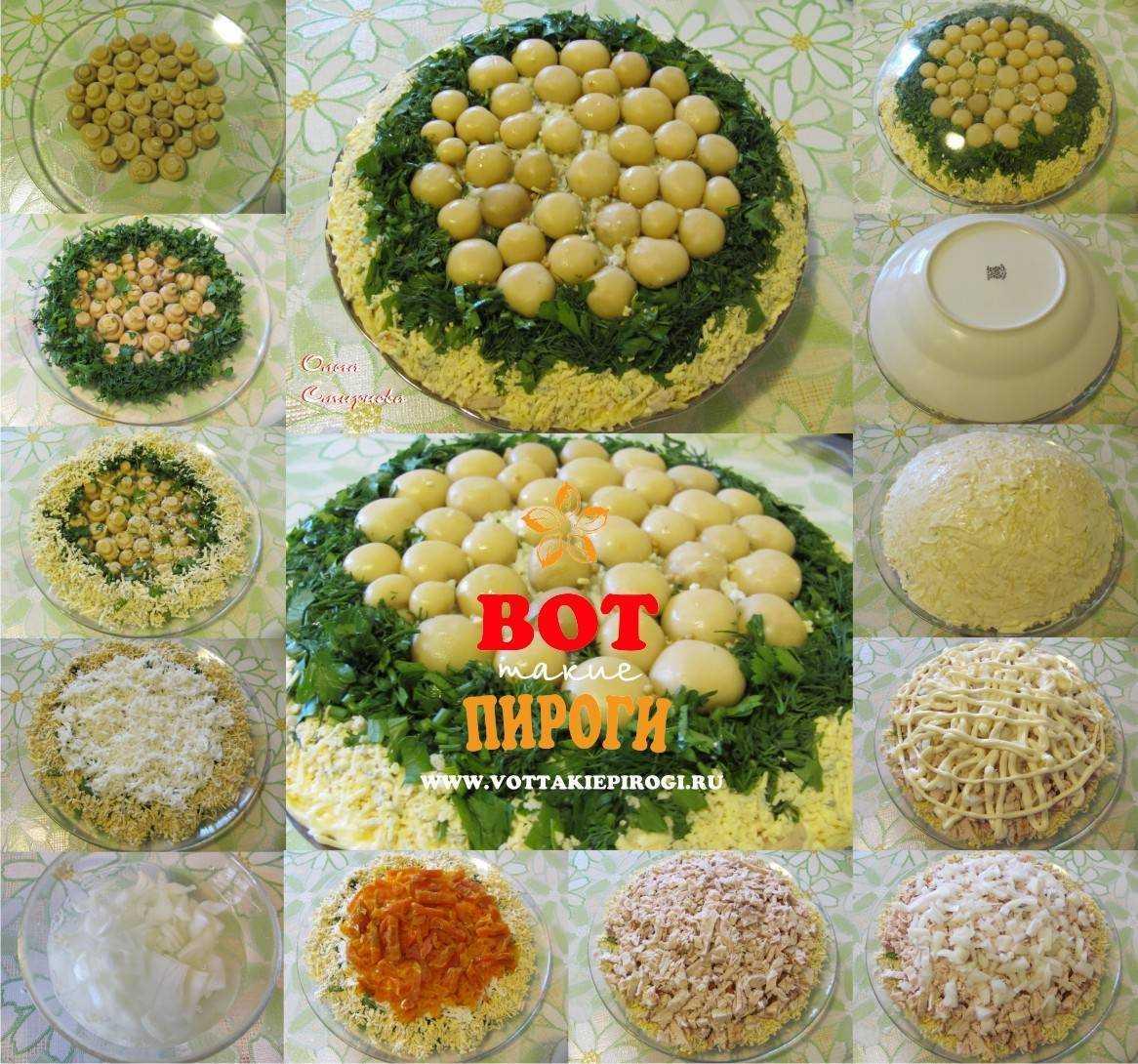 Ёжик салат рецепт - 1000.menu