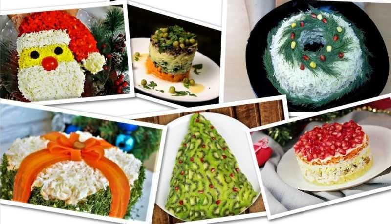 Салат жемчужина – 10 рецептов приготовления