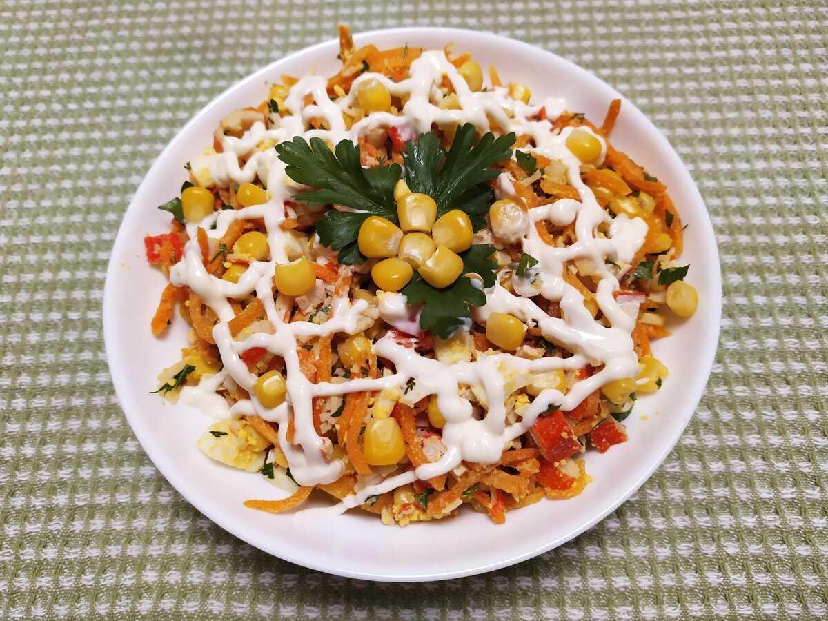 Салат солнышко - 39 рецептов: салаты   foodini