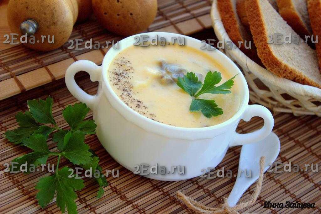 Грибной суп пюре в мультиварке из шампиньонов