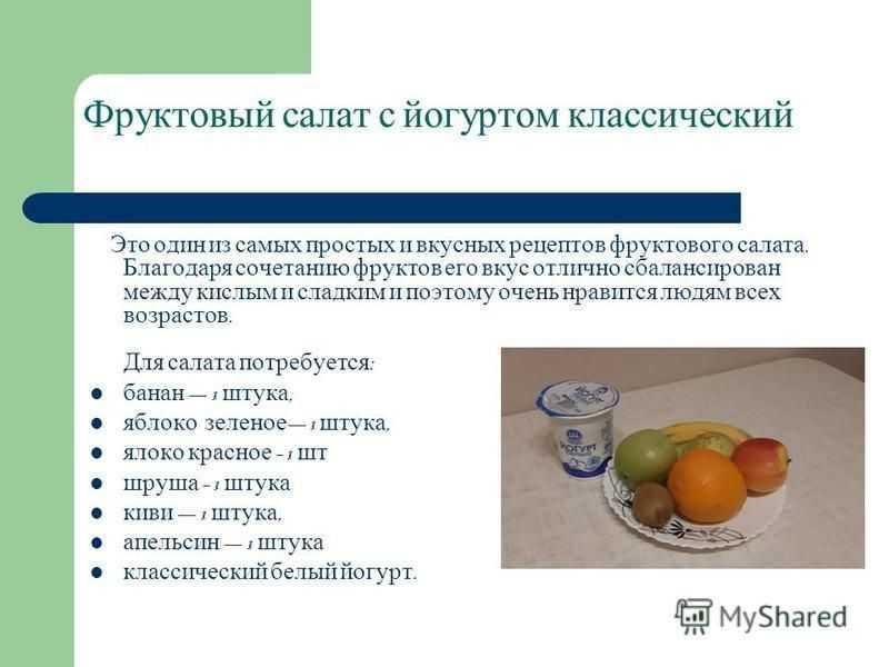 Салат с ветчиной и сыром – удивляем гостей: рецепт с фото и видео