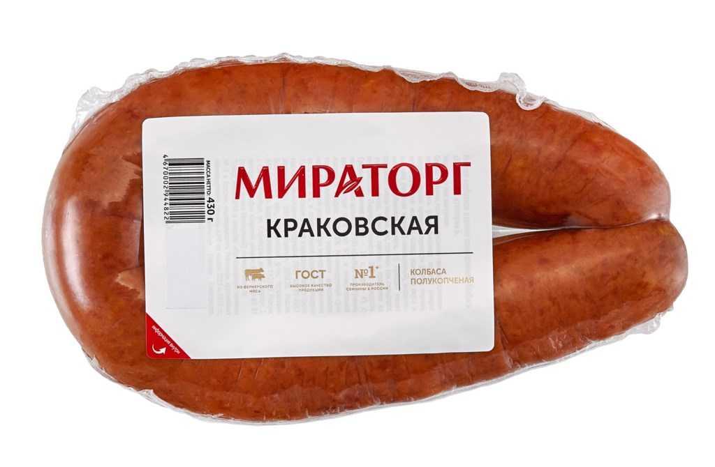 Срок годности колбасы: как хранить колбасу в холодильнике