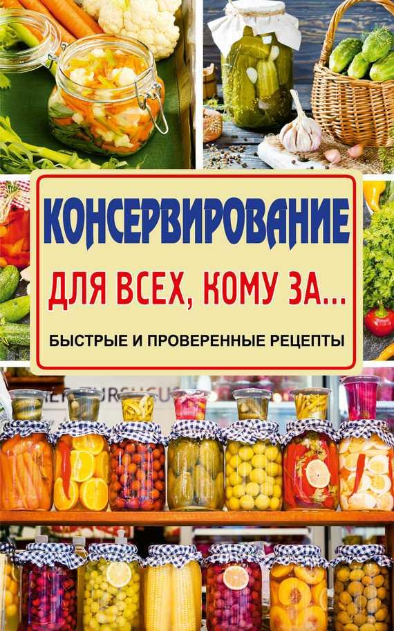 Абрикосы с сахаром на зиму без варки: рецепты и советы по приготовлению