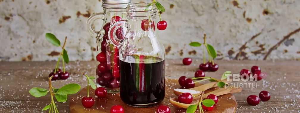 Заготовки из вишни на зиму, популярные рецепты: варенье, джем и компот