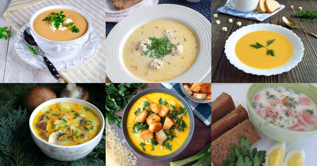 Грибной суп с сыром - 36 домашних вкусных рецептов приготовления