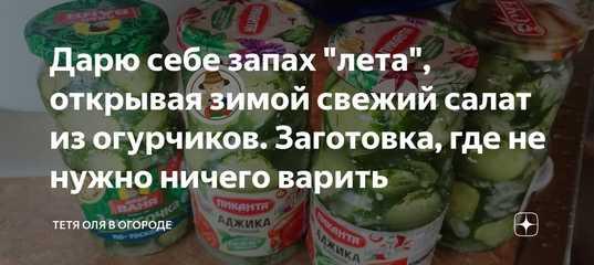"""Кулинария мастер-класс 23 февраля новый год рецепт кулинарный салат """"улётный""""   продукты пищевые"""