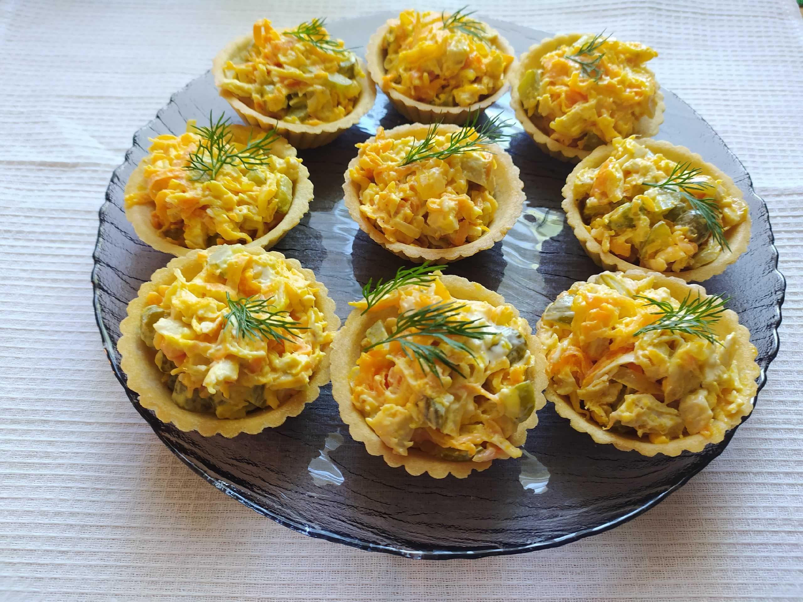 Порционный салат в тарталетках калейдоскоп рецепт с фото пошагово - 1000.menu