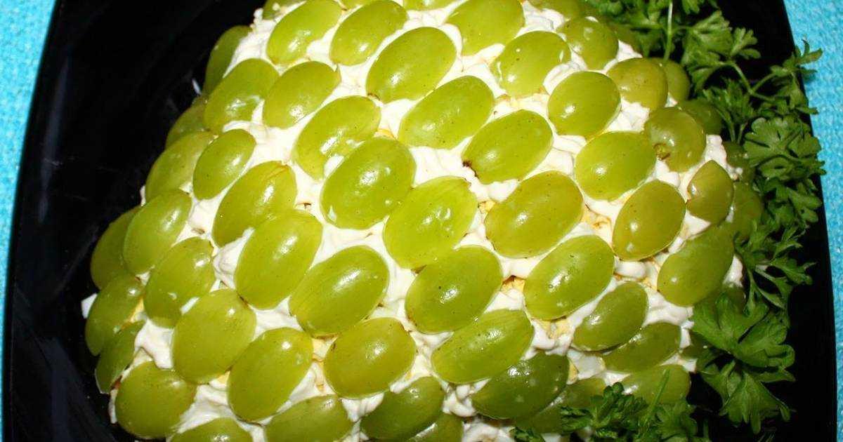 Салат «виноградная гроздь» с курицей: пошаговый рецепт с фото