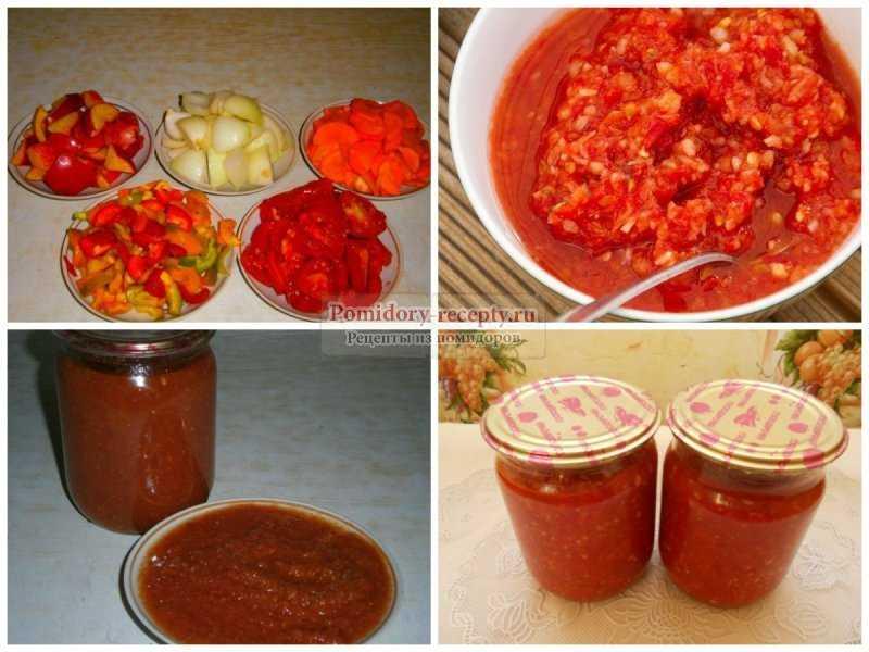 Аджика из помидоров и чеснока на зиму – 10 рецептов