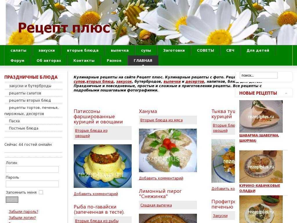 Рецепты вкусных салатов, о которых вы не знали