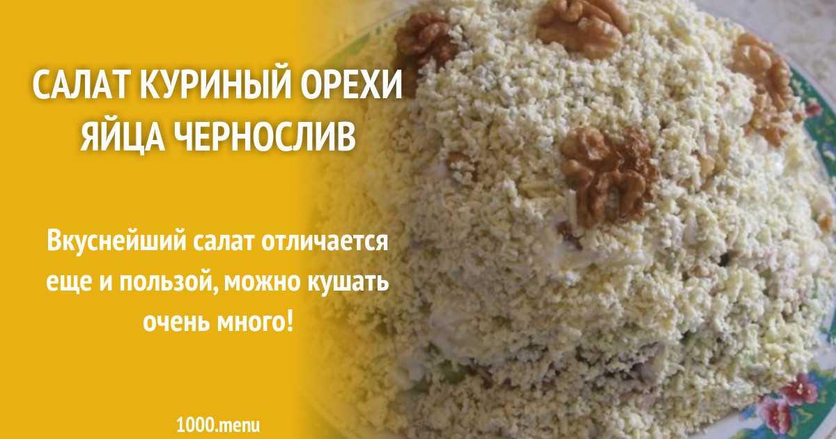 О салатах. классификация салата.   vaseda.ru