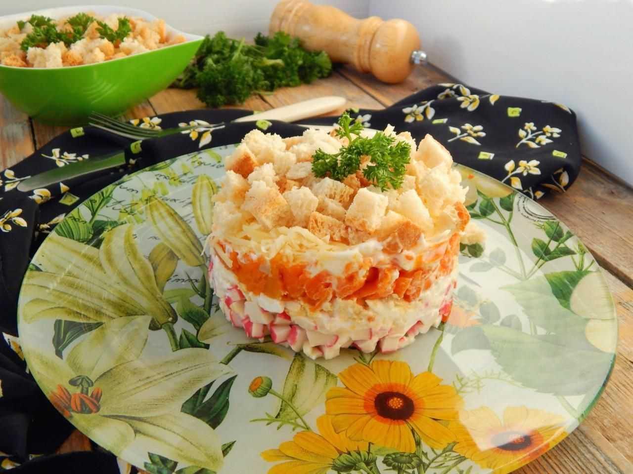 Как приготовить королевский салат с апельсинами: поиск по ингредиентам, советы, отзывы, пошаговые фото, подсчет калорий, изменение порций, похожие рецепты