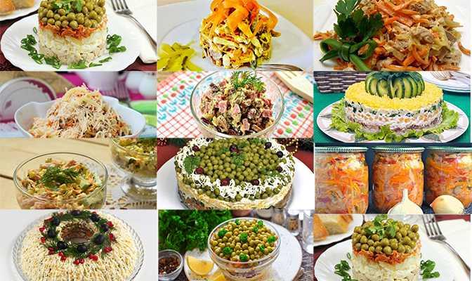 Попробуй Салат Купеческий с курицей: поиск по ингредиентам, советы, отзывы, пошаговые фото, подсчет калорий, удобная печать, изменение порций, похожие рецепты