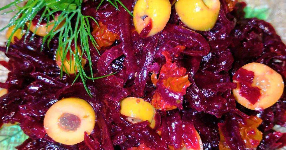 Салат «изумительный» рецепт