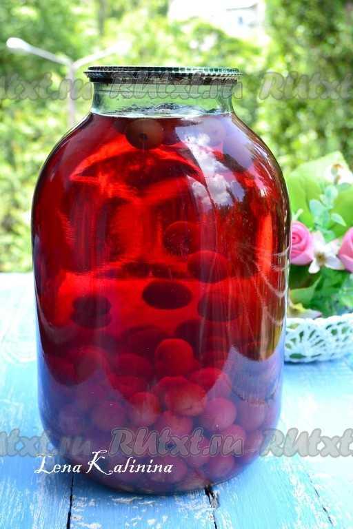Компот из вишни на зиму — 8 простых рецептов без стерилизации
