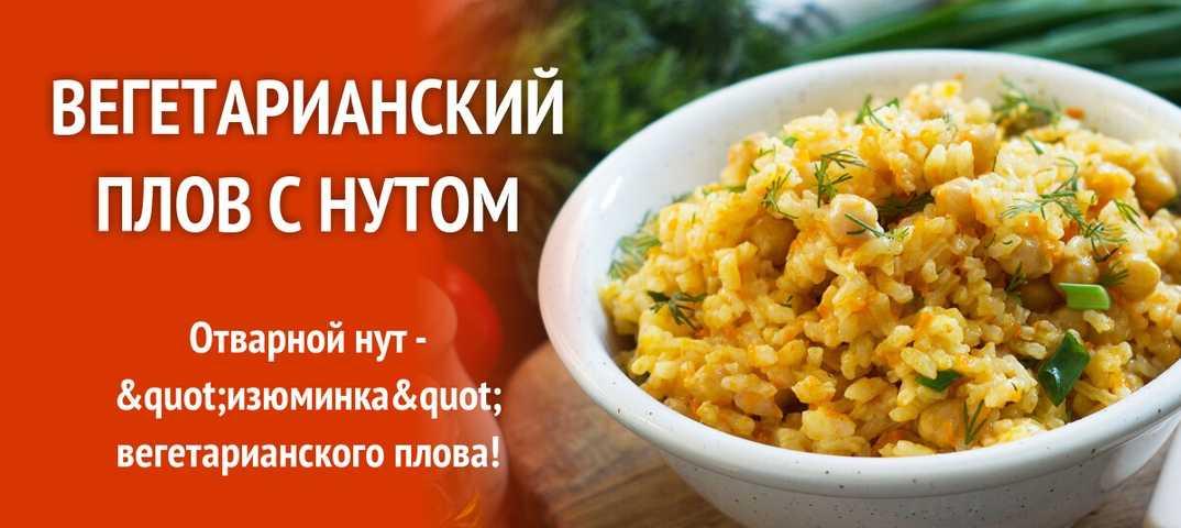 Комментарии к рецепту: салат «романтика»