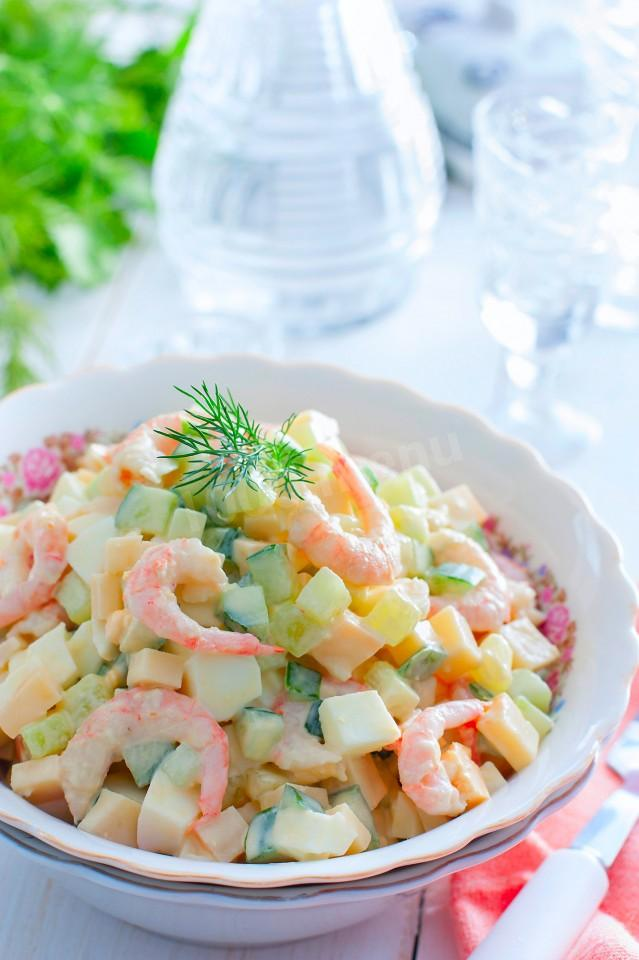 Вкусные салаты с креветками. 13 простых рецептов к новому году на праздничный стол