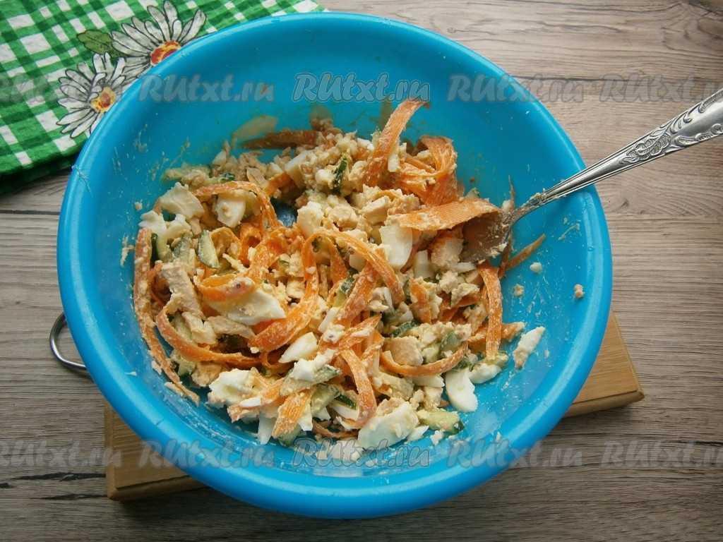 Салат «пражский» с говядиной и соленым огурцом - состав, пошаговое приготовление
