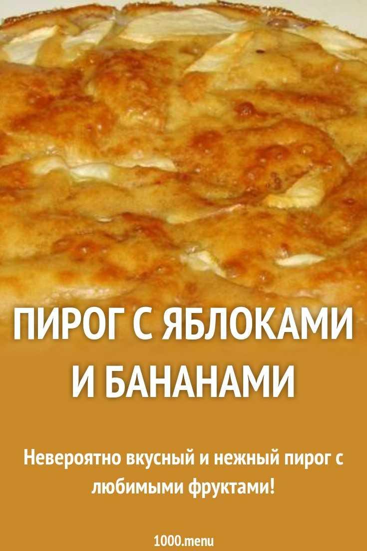 Кисель из замороженной клубники - 8 пошаговых фото в рецепте