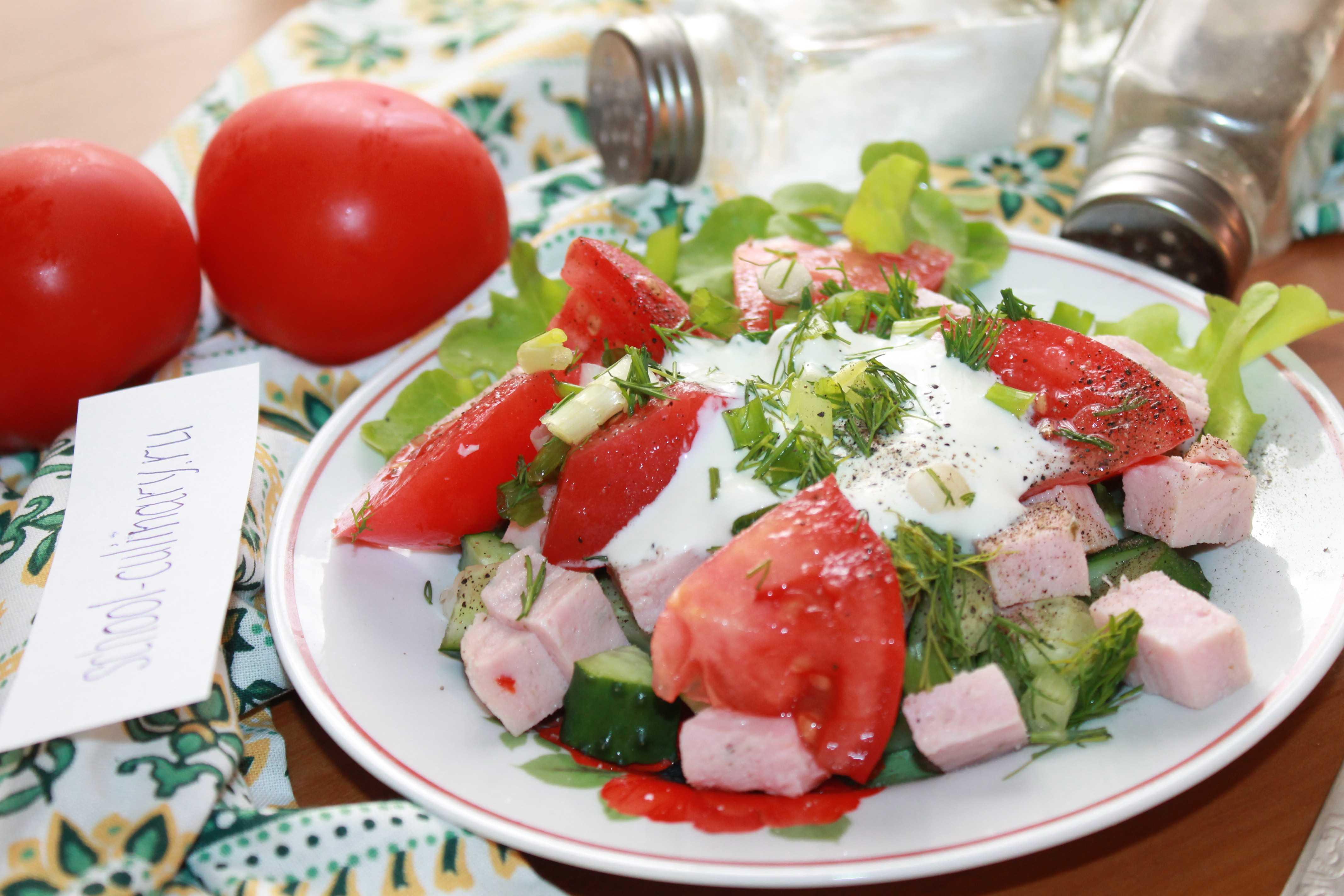 Овощной салат с брынзой и помидорами