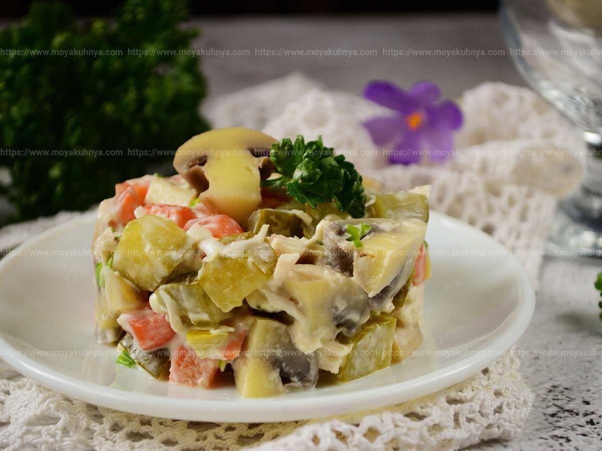 Салат с маринованными грибами - 48 рецептов приготовления пошагово - 1000.menu