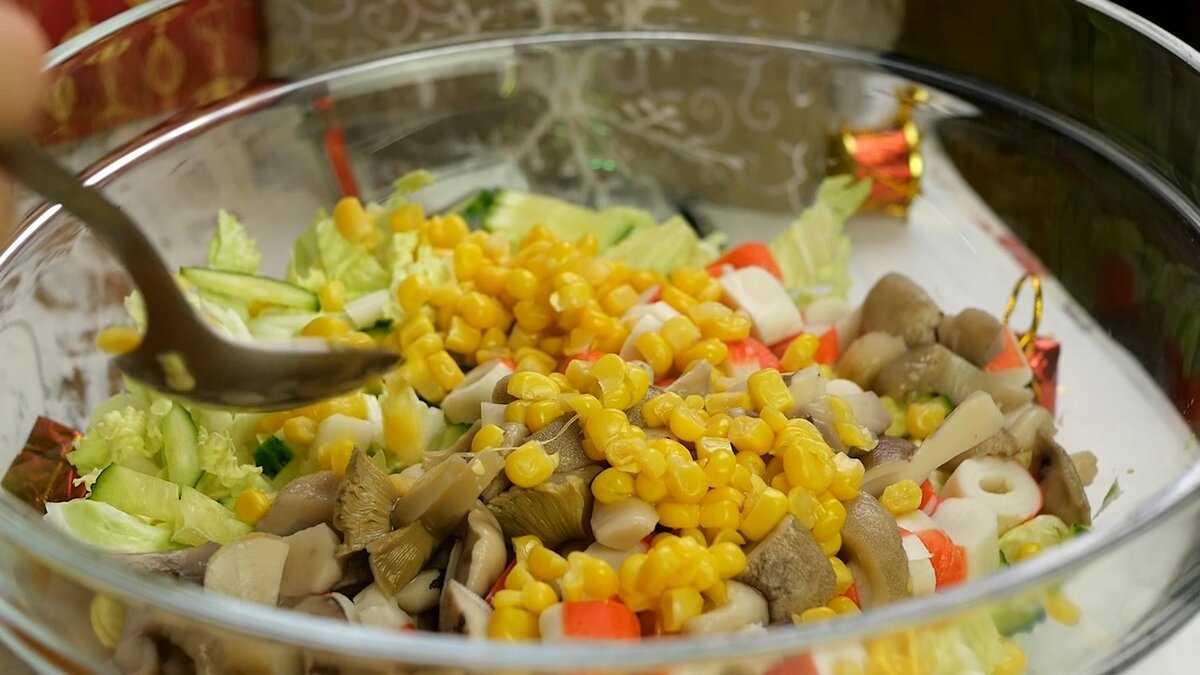 Салат с грибами «зодиак» - поаговый рецепт, фото