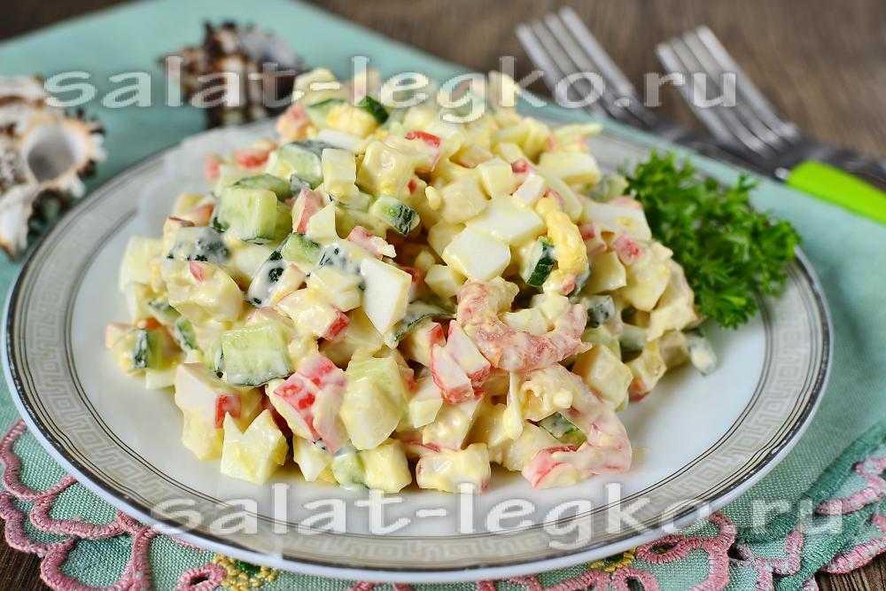 Салат «морская звезда» - 11 пошаговых фото в рецепте