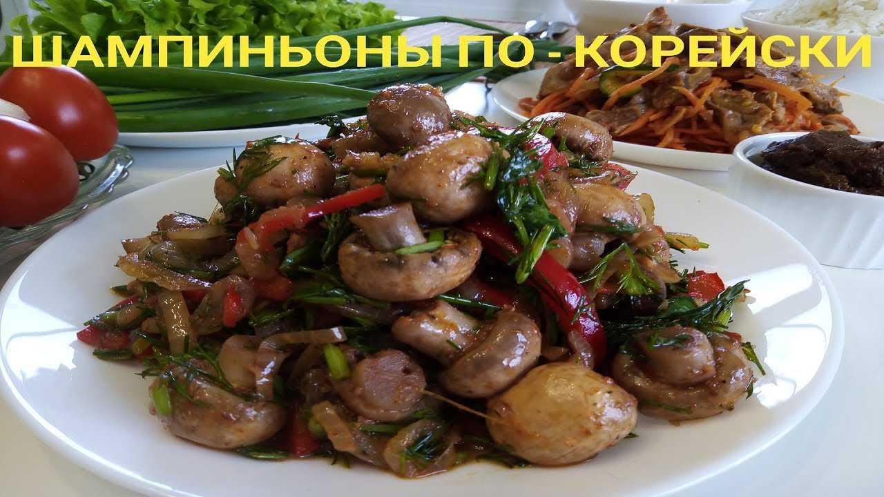 Морковь по-корейски на зиму в банки - 7 очень вкусных рецептов