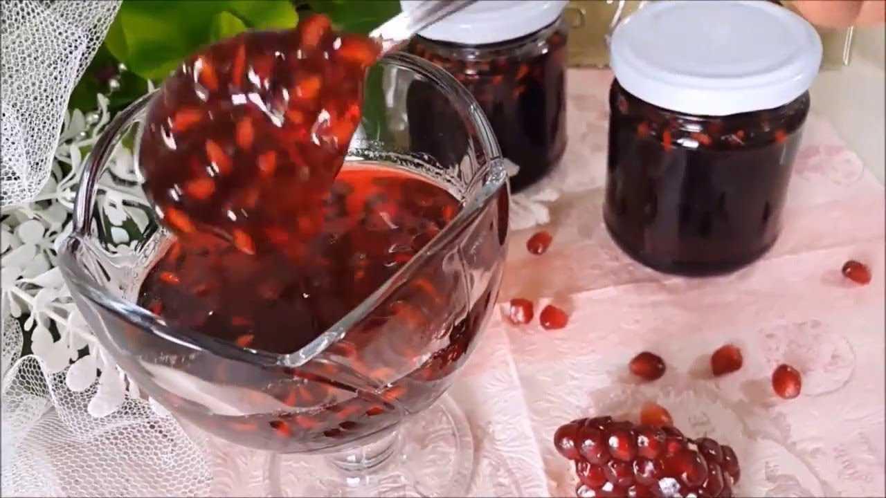 Гранатовое варенье на зиму: рецепты с фото пошагово