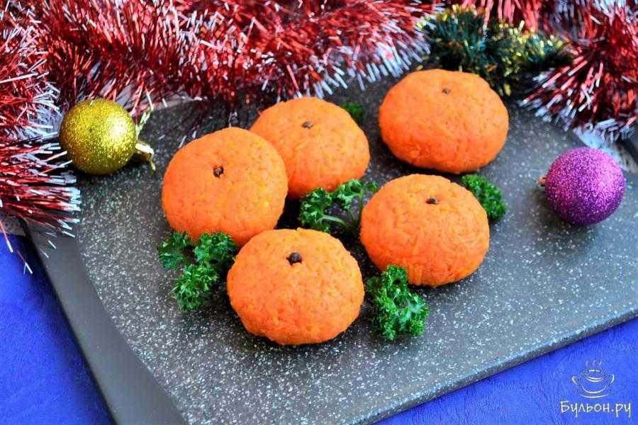 Закуска «мандарины» на новый год 2021 + оригинальная подача