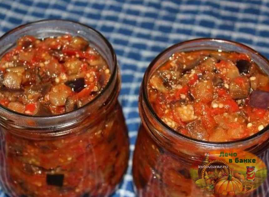 Баклажаны по-грузински на зиму - 6 пошаговых фото в рецепте