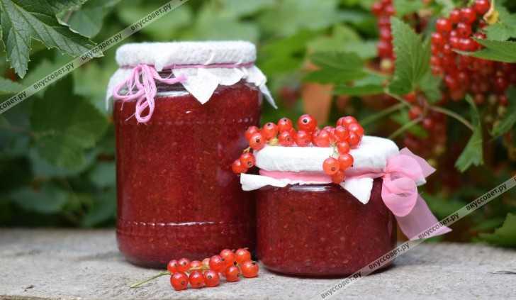 Джем красная смородина — рецепты