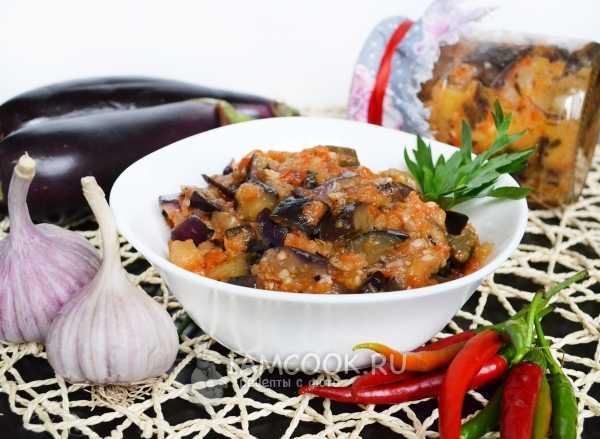 Баклажаны по-грузински на зиму: рецепт с фото, особенности приготовления - samchef.ru