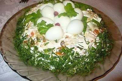 Салат перепелиное гнездо - рецепт с фото