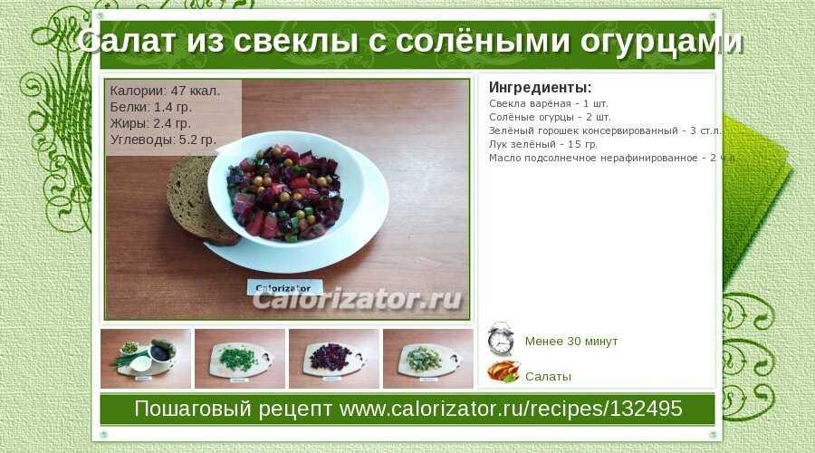 Немецкий картофельный салат с сельдью, пошаговый рецепт, фото, ингредиенты – мальва