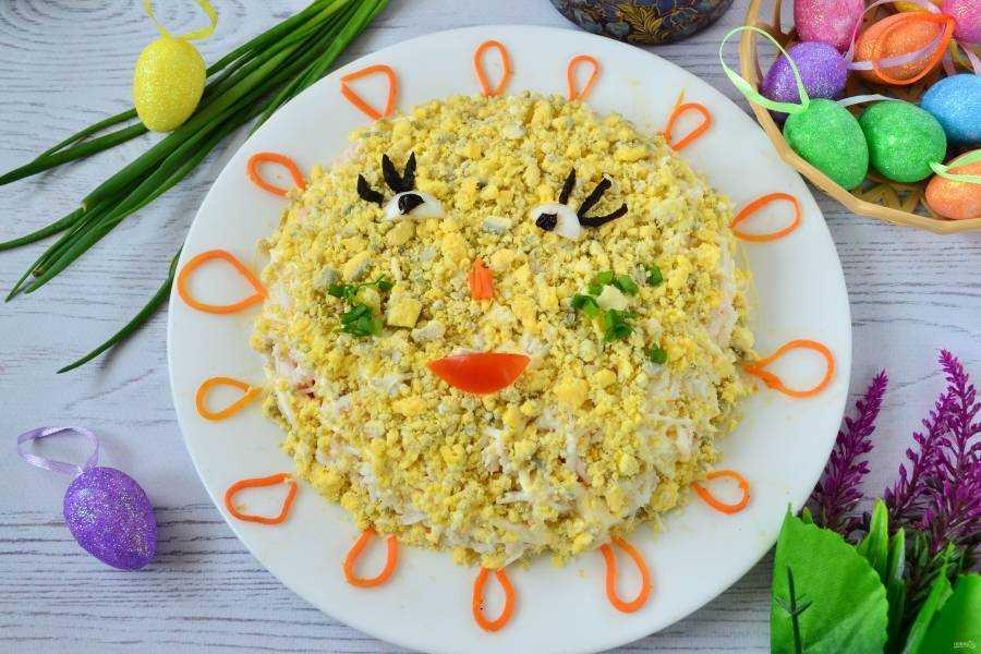Салат солнышко: рецепт с фото