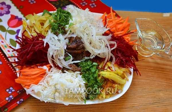 Салат чафан - вкусный рецепт с пошаговым фото