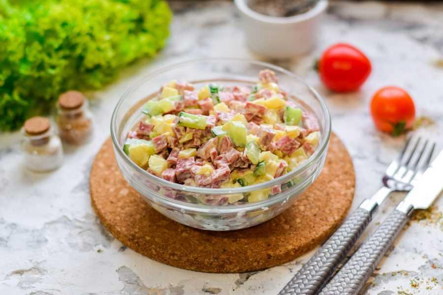 Салат с копченой колбасой и огурцом - 1000.menu