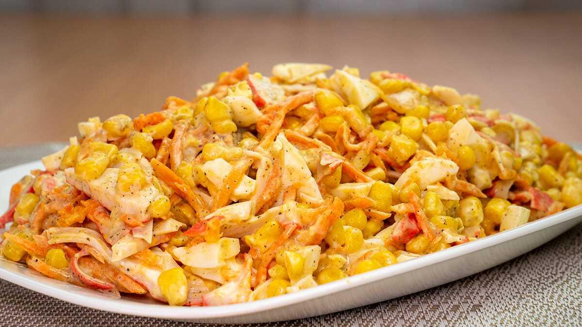 Салат с корейской морковью и кукурузой рецепт с фото пошагово и видео - 1000.menu