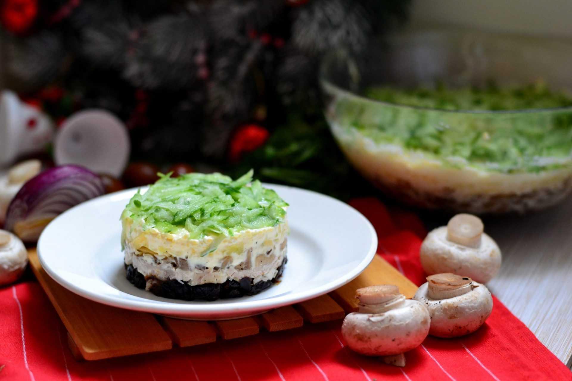Салат с шампиньонами и солеными огурцами – пошаговый рецепт с фото на повар.ру
