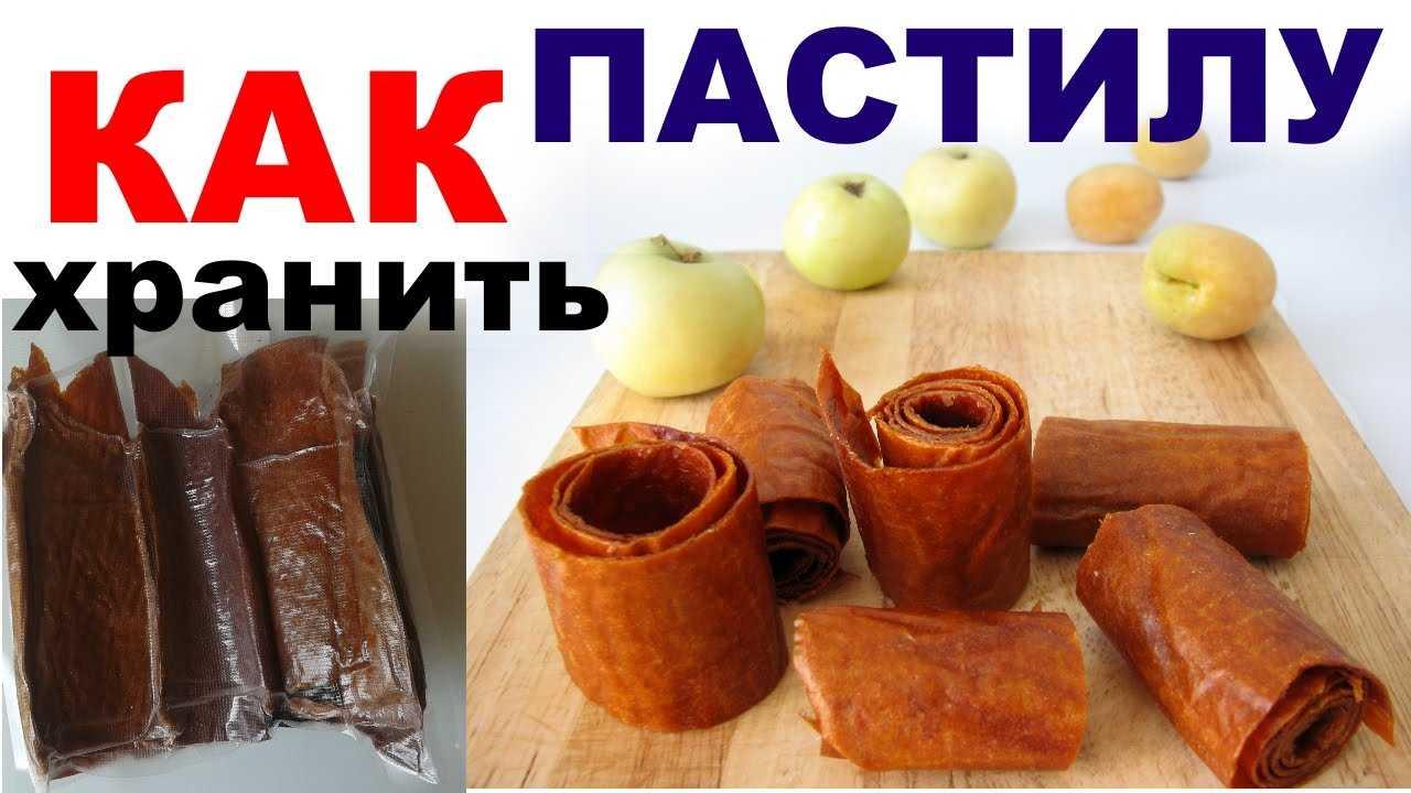 Пастила из груш в домашних условиях: рецепты приготовления из грушевого пюре в сушилке, духовке, дегидраторе