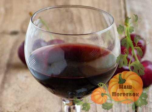 Вино из сливового варенья в домашних условиях: рецепт приготовления.
