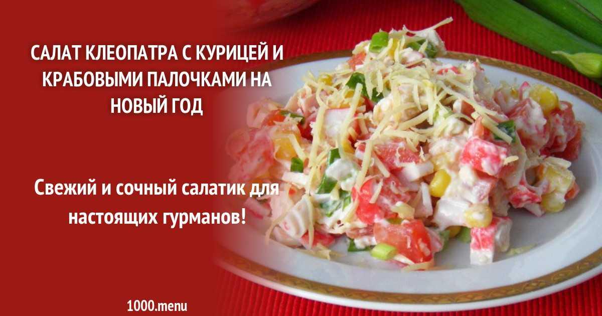 Как приготовить салат с пекинской капустой и кукурузой лёгкий: поиск по ингредиентам, советы, отзывы, пошаговые фото, подсчет калорий, изменение порций, похожие рецепты
