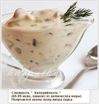 Белый соус: 8 необходимых рецептов
