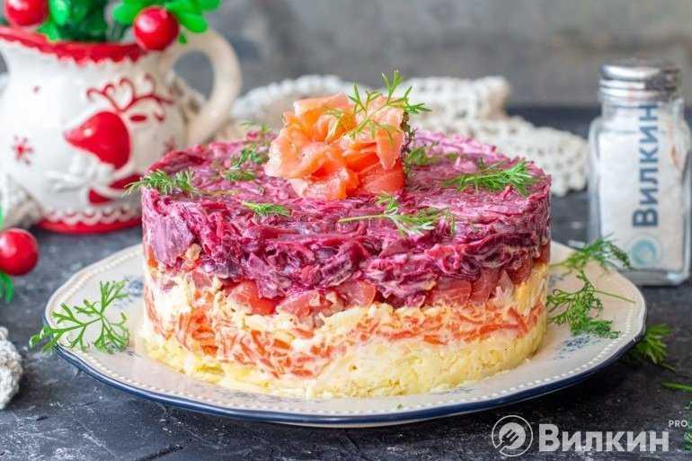 Салат семга под шубой (очень вкусный рецепт)