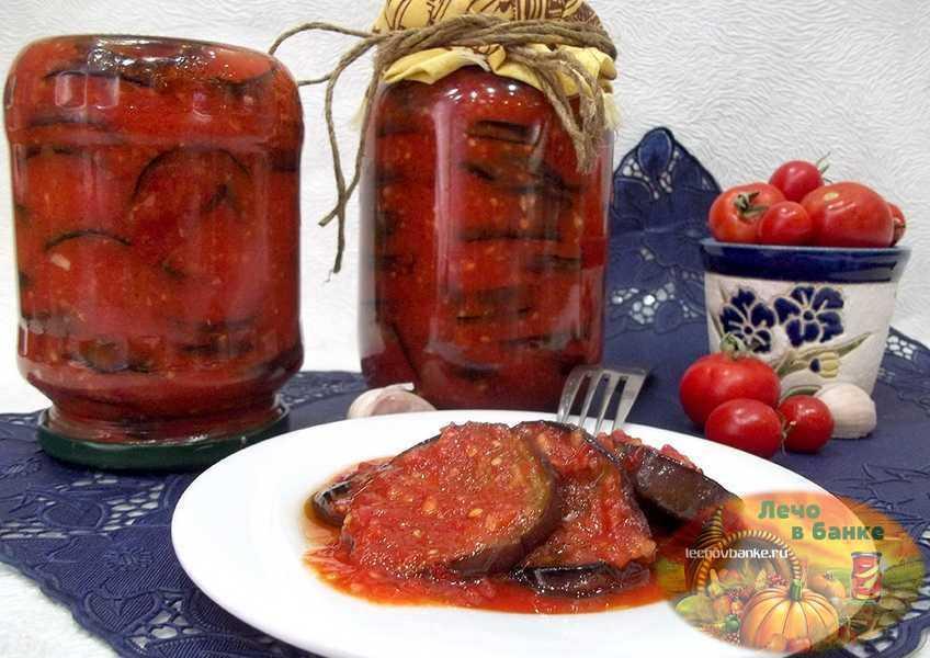 Баклажаны в аджике - как пошагово готовить острые, сладкие, с яблоками и морковью