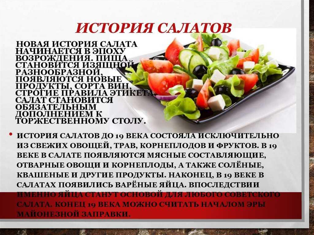 Соус для заправки салата цезарь – разные оттенки вкуса: рецепт с фото и видео
