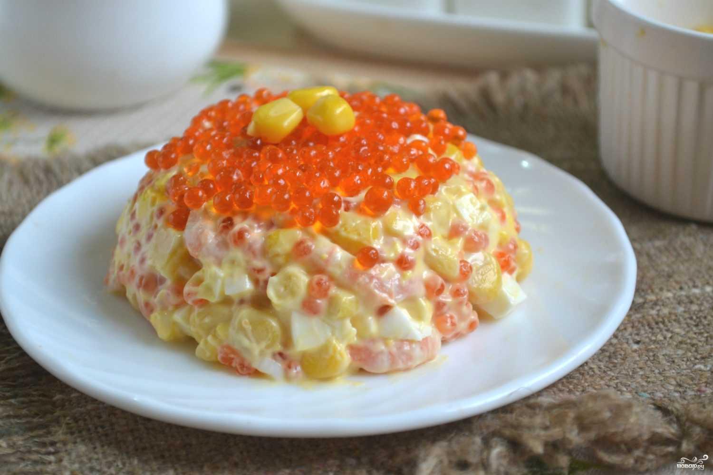 Салат с апельсином: 5 пошаговых рецептов с фото