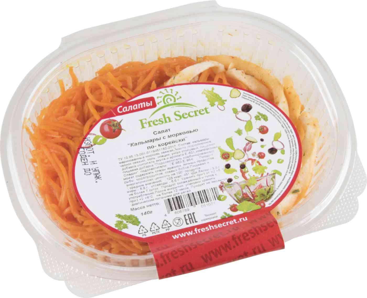 Салат моника с ветчиной и морковью по-корейски рецепт с фото пошагово - 1000.menu